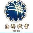 东莞市浩科机电实业有限公司