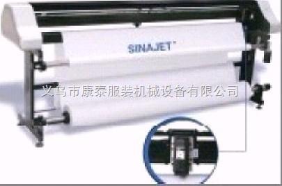 义乌康泰纳捷单喷墨绘图机/服装CAD惠普喷头打印