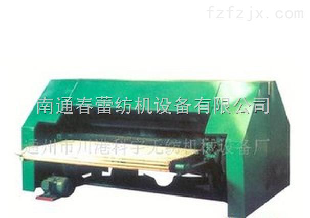 优质供应梳理机 无尘精细弹花机 无纺梳理机 棉花加工可定制