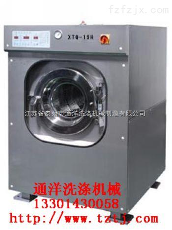 XTQ-通江优质袜子洗脱机