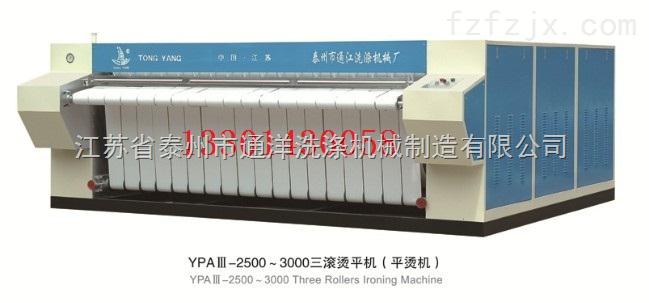 YPA-通江医用消毒烫平机