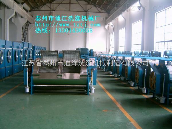 GX-通江羊绒羊毛鞋垫水洗机