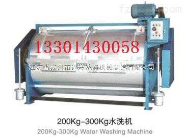 GX-羊毛水洗机选通江加工定制水洗机