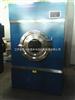 SWA消毒烘干机医用李海烘干机消毒干衣机
