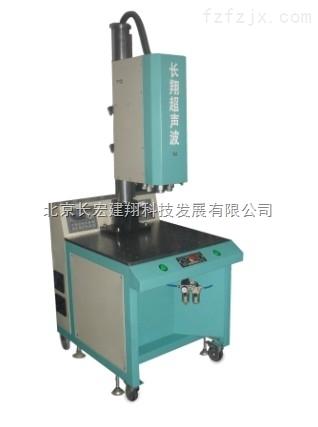 北京超声波焊接设想着要是将她压在身下会是怎样备,专营超完全是压倒性声波焊接设备
