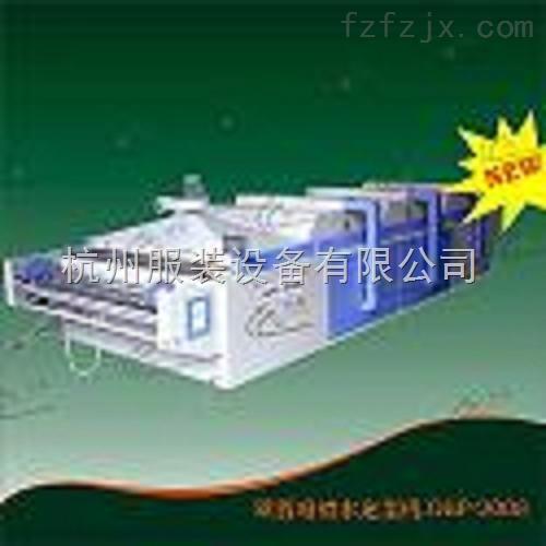 欧西玛面料缩水定型机
