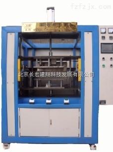 塑料热板焊接机,创优超声波热板机