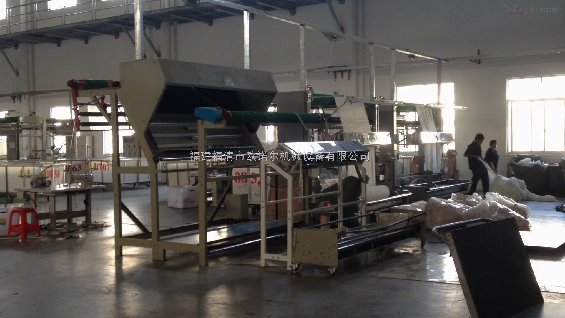 ND-1800WCD-山东纺织 印染厂专用金属检测仪