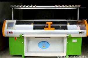 东莞市常平东珠针织机械有限公司