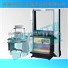 包装箱抗压强度试验机包装箱抗压测试仪,包装箱压力试验机,纸箱压力试验机