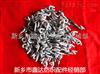G193和G203导纱钩之○搪瓷虾米螺丝小五金配件器材