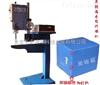 cx-3200p北京中空板�格挡焊接机,专销中空板格挡焊接机