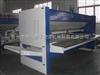 ZD3300工业布草折叠机